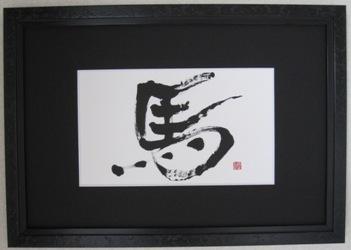 第6回個展 ― KOTOHOGU ―